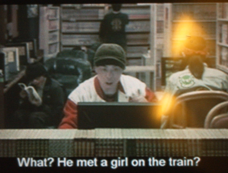 Train Man DVD Grab 1