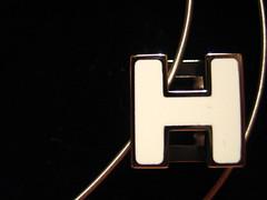 the H pendant