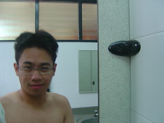 Eric Koh Seng Aun going for his morning shower!