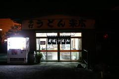 PICT4321.JPG