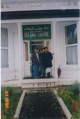 Belfast Islamic Centre, Belfast, UK