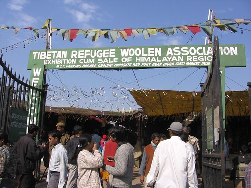 Tibetan Refugee Wollen Association