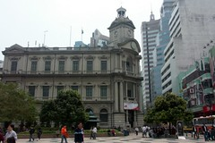 Macau General Post Office