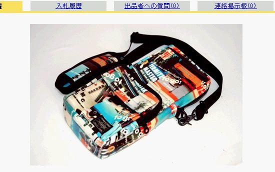 http://static.flickr.com/60/160525258_8067161b40_o.jpg