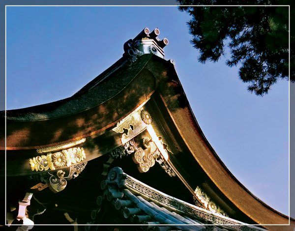 Крыша императорского дворца в Киото