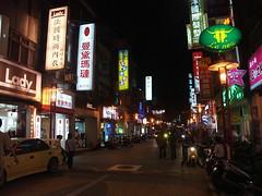 Keelung Street