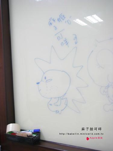 20060710麻子臉可咩 copy
