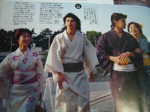 Boys in Yukata