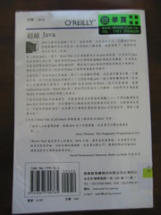Beyond Java(2)