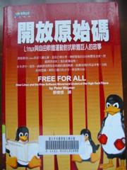 FreeForAll(1)