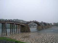 Kintaikyo Bridge - 1