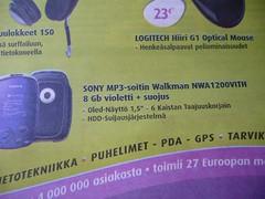 P1020544.JPG