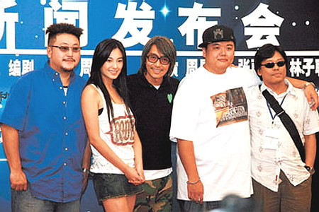 Stephen Chow and new movie cast and crews