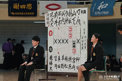 63rd All Japan University KENDO Tournament_142