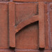 letter H