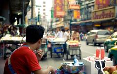 Street. photo by Mr.RJ-M