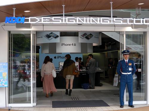 KDDI design studio