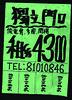6127311094_e110d85582_t