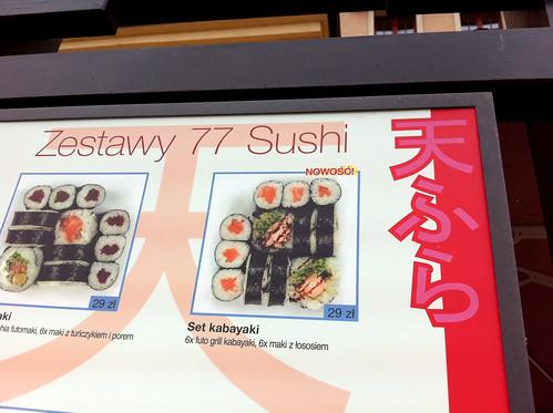 wrong Japanese...