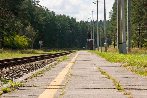 Santakos geležinkelio stotelė