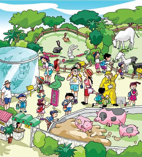 客語能力認證初級考試_看圖說故事_14去動物園校外教學