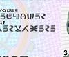 6097228927_e684f2a17a_t