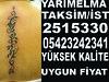 22748717337_36323abe15_t