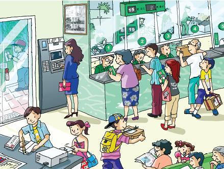 客語能力認證初級考試_看圖說故事_05去郵局