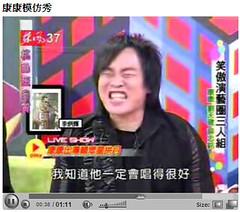 KonKon_Imitation_Show_02