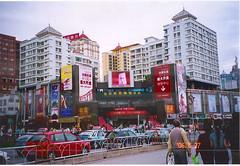 Jinmafang