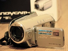 Sony HDR-HC3 Silver