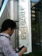 ニッポン放送にて