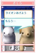 Blogpets are having a conversation.