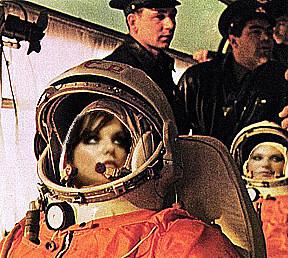 Surly Cosmonauts: Vanguard of Revolution