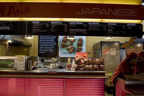 Taste Asia29.jpg