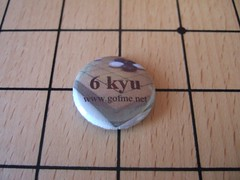 6 kyu button