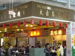 >カナダでの中華料理っていうのは