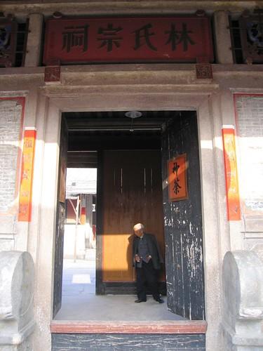 Chaozhou China 258