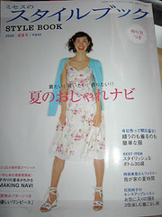 Mrs. Style Book