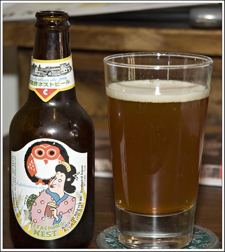Celebration Beer