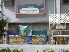 Maui Internet Cafe & Surf Shop