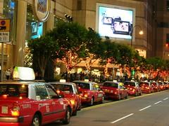 Hong Kong 423