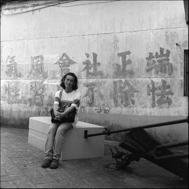 Roxytom in shihfen, Aug 1998