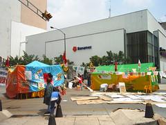 Frontis_del_Banco_Nacional_de_M_xico___Glorieta_las_Palmas