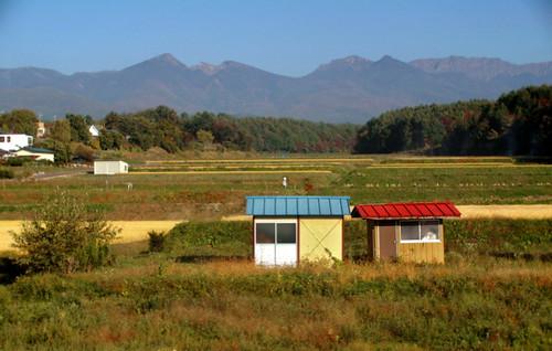 Nagano Fields