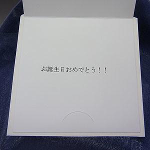 R0114003