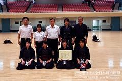 3rd All Japan Interprefecture Ladies KENDO Championship_039