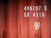 6180738025_da4be9b1c6_t