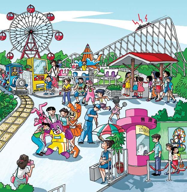 客語能力認證初級考試_看圖說故事_20遊樂園