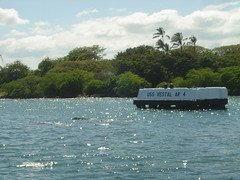 Arizona Memorial - USS Vestal